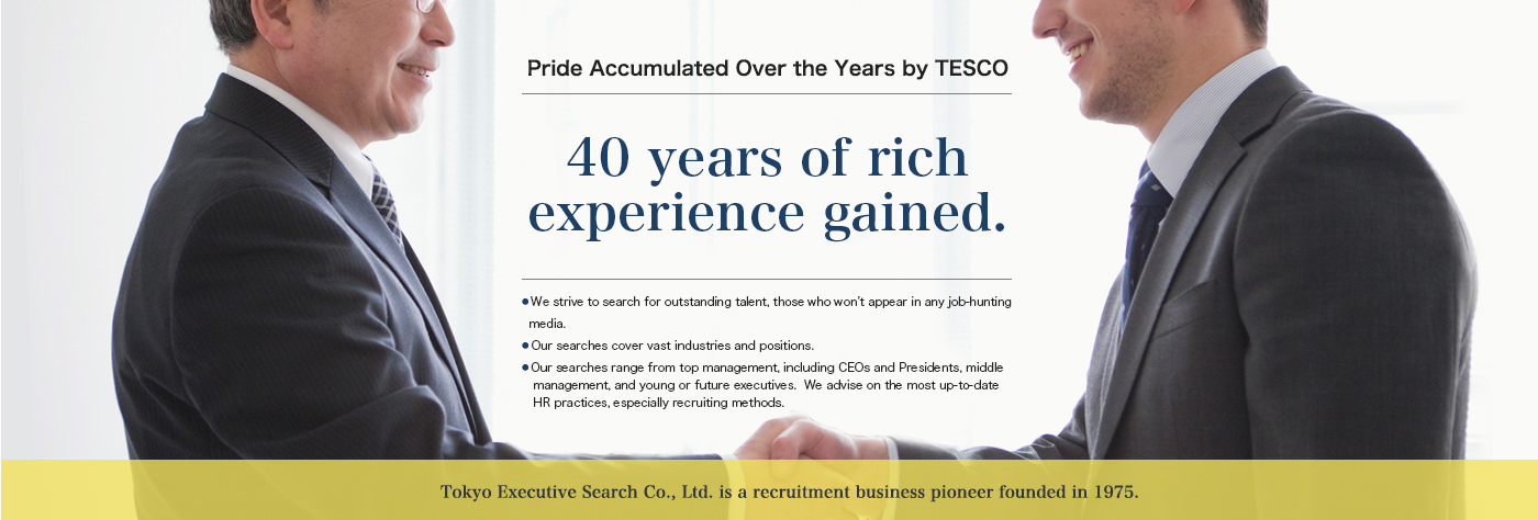 tesco company profile A progressive digital media business company profile tesco corporation reference code: eac1e4c8-3553-4fd3-89f9-f03cf8f33391 publication date: 8 jan 2016.